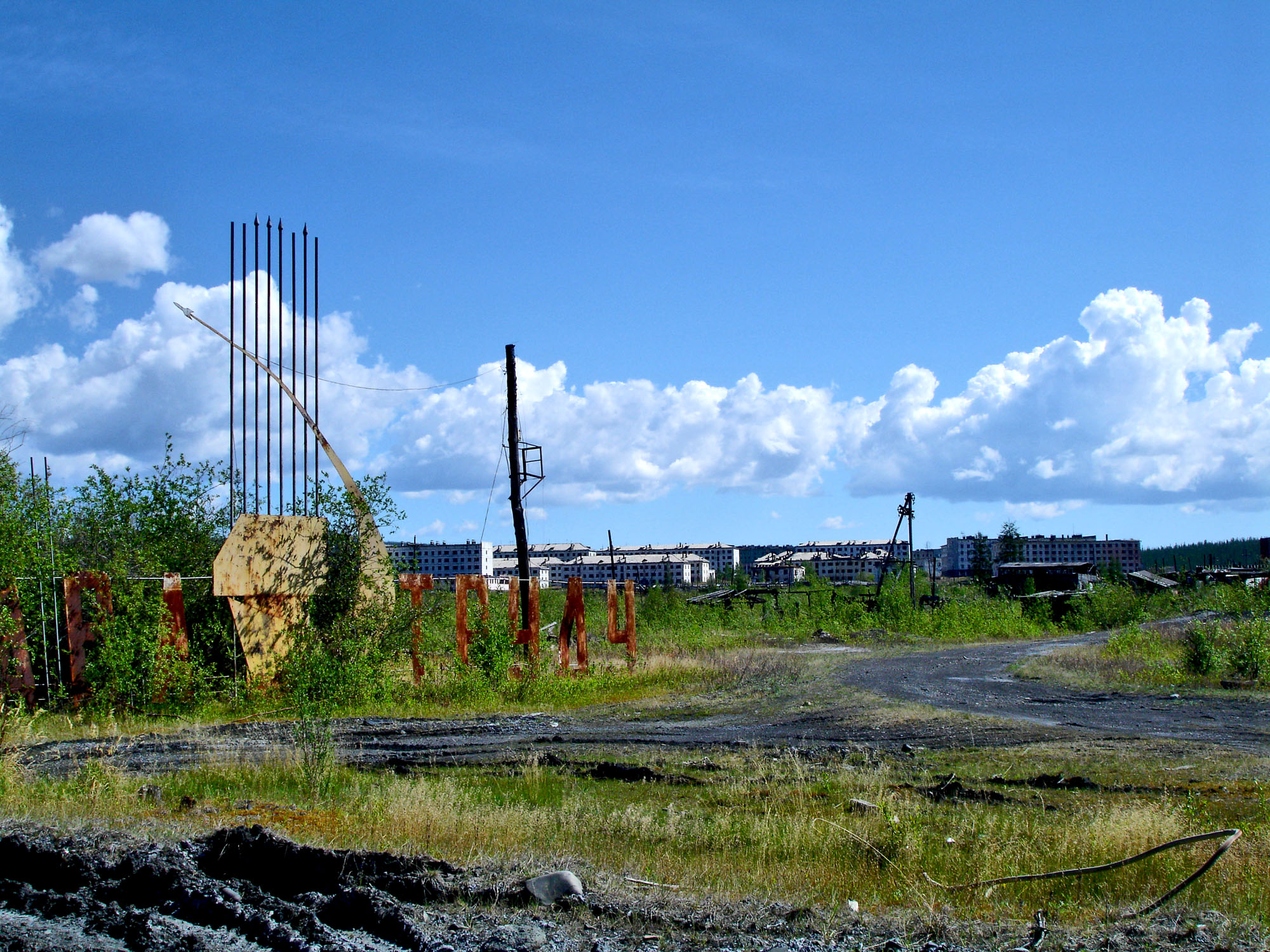 Abandoned city of Kadykchan, built for miners by convicts.